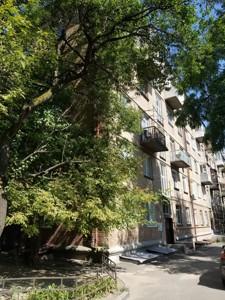 Квартира Коновальця Євгена (Щорса), 27а, Київ, Z-640146 - Фото