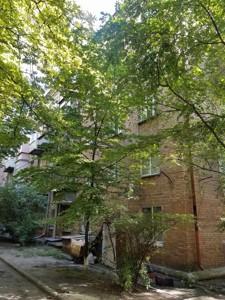 Квартира Коновальца Евгения (Щорса), 27а, Киев, Z-619810 - Фото2