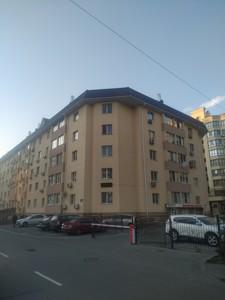 Квартира Франка Івана, 5, Софіївська Борщагівка, Z-394381 - Фото