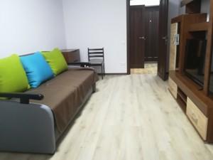 Квартира Бендукідзе Кахи, 2, Київ, E-38931 - Фото 4