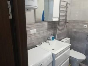 Квартира Бендукідзе Кахи, 2, Київ, E-38931 - Фото 13