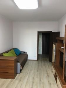 Квартира Бендукідзе Кахи, 2, Київ, E-38931 - Фото 6