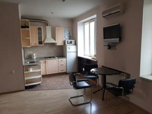 Квартира Лаврська, 4, Київ, A-95504 - Фото 5