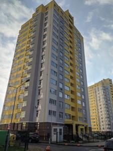 Apartment Kablukova, 21, Kyiv, Z-632546 - Photo1