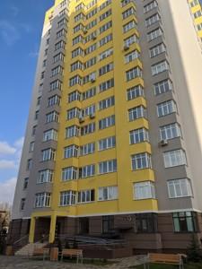 Квартира Каблукова, 21, Київ, Z-683237 - Фото