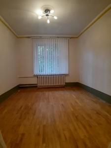 Квартира Автозаводська, 27б, Київ, Z-743384 - Фото 5