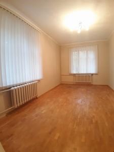 Квартира Автозаводська, 27б, Київ, Z-743384 - Фото 3