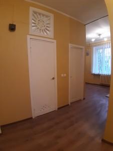 Квартира Автозаводська, 27б, Київ, Z-743384 - Фото 19