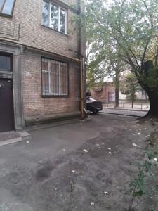 Квартира Автозаводська, 27б, Київ, Z-743384 - Фото 20