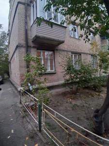 Квартира Автозаводська, 27б, Київ, Z-743384 - Фото 21