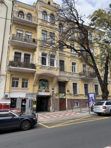 Нежитлове приміщення, Пушкінська, Київ, Z-790262 - Фото1