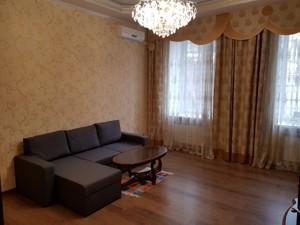 Квартира Саксаганского, 102б, Киев, F-42134 - Фото3