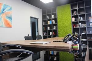 Офіс, Серпова, Київ, Z-394033 - Фото 12