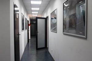 Офіс, Серпова, Київ, Z-394033 - Фото 20