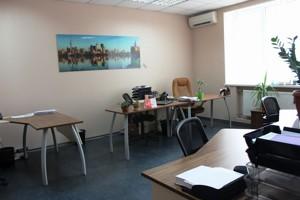 Офіс, Серпова, Київ, Z-394033 - Фото 9