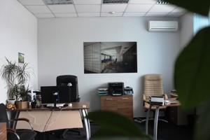 Офіс, Серпова, Київ, Z-394033 - Фото 10