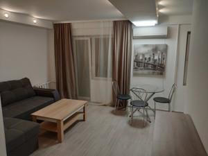 Квартира Дніпровська наб., 7а, Київ, Z-863922 - Фото 3