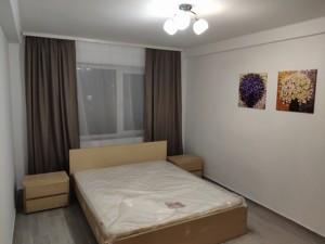 Квартира Дніпровська наб., 7а, Київ, Z-863922 - Фото 5