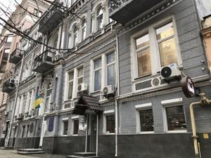 Квартира Пушкінська, 24, Київ, Z-682897 - Фото