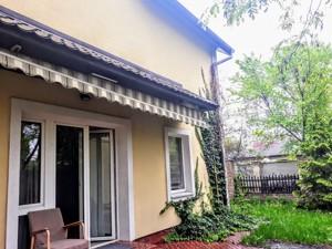 House Dvinska, Kyiv, H-45501 - Photo3