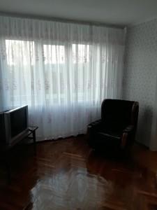 Квартира Туполева Академика, 11, Киев, H-45502 - Фото3