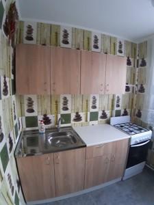 Квартира Туполєва Академіка, 11, Київ, H-45502 - Фото 7