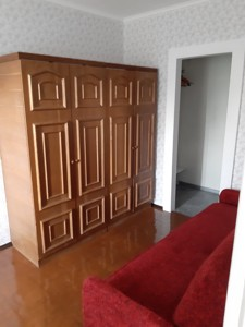 Квартира Туполєва Академіка, 11, Київ, H-45502 - Фото2