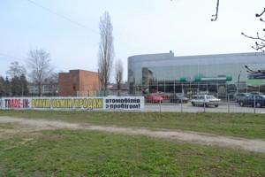 Окремо розташована будівля, Z-551031, Незалежності, Бровари - Фото 2