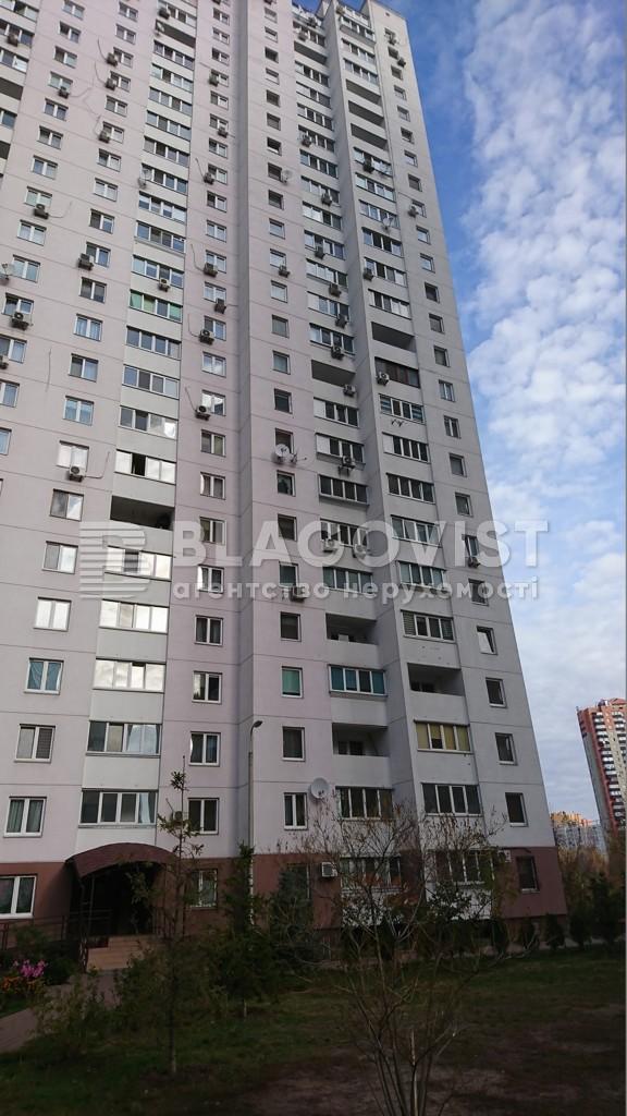 Квартира D-35767, Урловская, 38а, Киев - Фото 1
