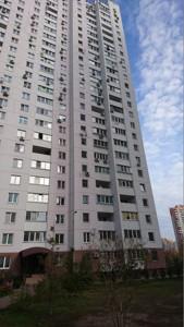 Квартира Урловская, 38а, Киев, Z-424550 - Фото1