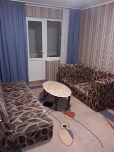 Квартира Леси Украинки бульв., 15а, Киев, B-83363 - Фото3
