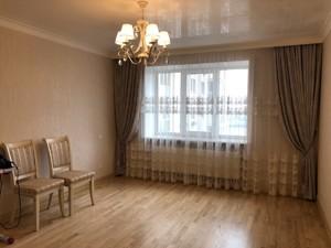 Квартира Гарматна, 38, Київ, Z-578287 - Фото 5