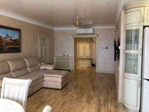 Квартира Гарматна, 38, Київ, Z-578287 - Фото 4