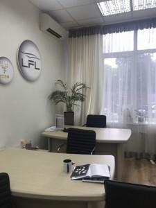 Офис, Леси Украинки бульв., Киев, Z-1001152 - Фото 6