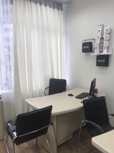 Офис, Леси Украинки бульв., Киев, Z-1001152 - Фото 10