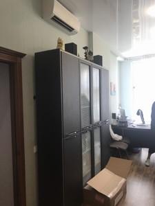 Офис, Леси Украинки бульв., Киев, Z-1001152 - Фото 11