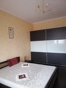 Квартира Черновола Вячеслава, 25, Киев, R-29619 - Фото3