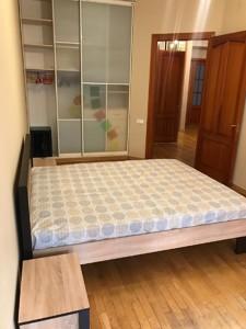 Квартира Павлівська, 18, Київ, Z-578184 - Фото 8