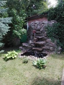 Дом Козин (Конча-Заспа), F-41944 - Фото 22