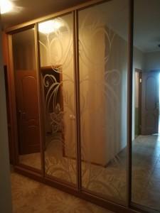Квартира Глушкова Академіка просп., 9д, Київ, R-11921 - Фото 10
