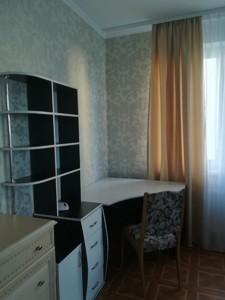 Квартира Глушкова Академіка просп., 9д, Київ, R-11921 - Фото 7