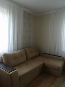 Квартира Глушкова Академіка просп., 9д, Київ, R-11921 - Фото 8