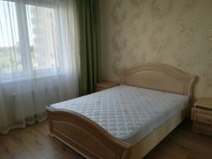 Квартира Глушкова Академіка просп., 9д, Київ, R-11921 - Фото 4