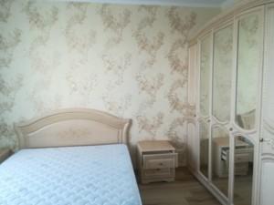 Квартира Глушкова Академіка просп., 9д, Київ, R-11921 - Фото 6