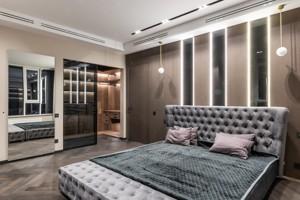 Apartment MacCain John str (Kudri Ivana), 26, Kyiv, R-29398 - Photo 5
