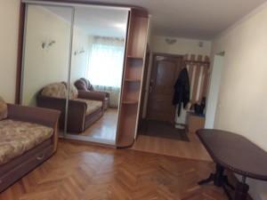 Квартира Антоновича (Горького), 162, Київ, R-14136 - Фото 6