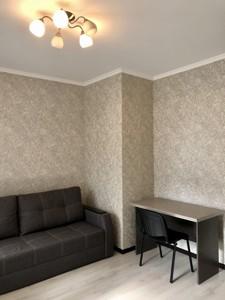 Квартира Ахматової Анни, 22, Київ, D-35640 - Фото 5