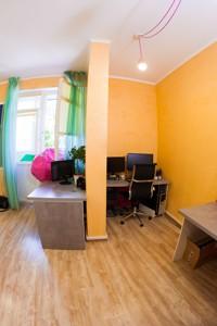 Офис, Кривоноса Максима, Киев, R-11935 - Фото 19