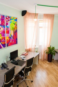 Офис, Кривоноса Максима, Киев, R-11935 - Фото 17