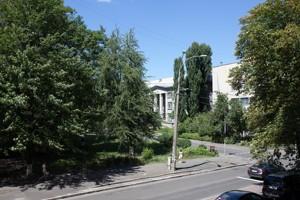 Офис, Кривоноса Максима, Киев, R-11935 - Фото 42